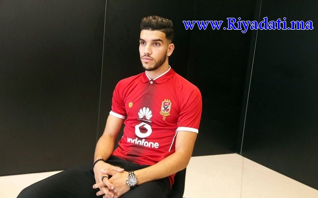 photos/azaro-ahly.jpg