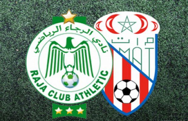 الرجاء بدون 6 لاعبين أمام المغرب التطواني